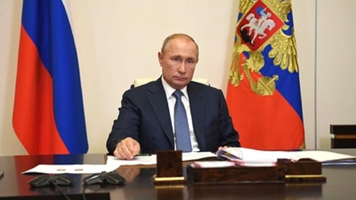 Запишет видео или приедет в штаб-квартиру лично? Стало известно, когда Путин выступит на ГА ООН