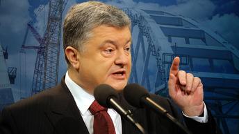 Украина «отыгралась» за Крымский мост: Подробности