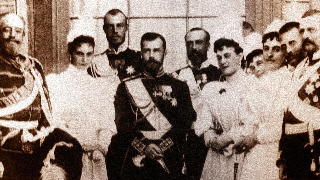 Бракосочетание Императора Николая Александровича с Великой Княжной