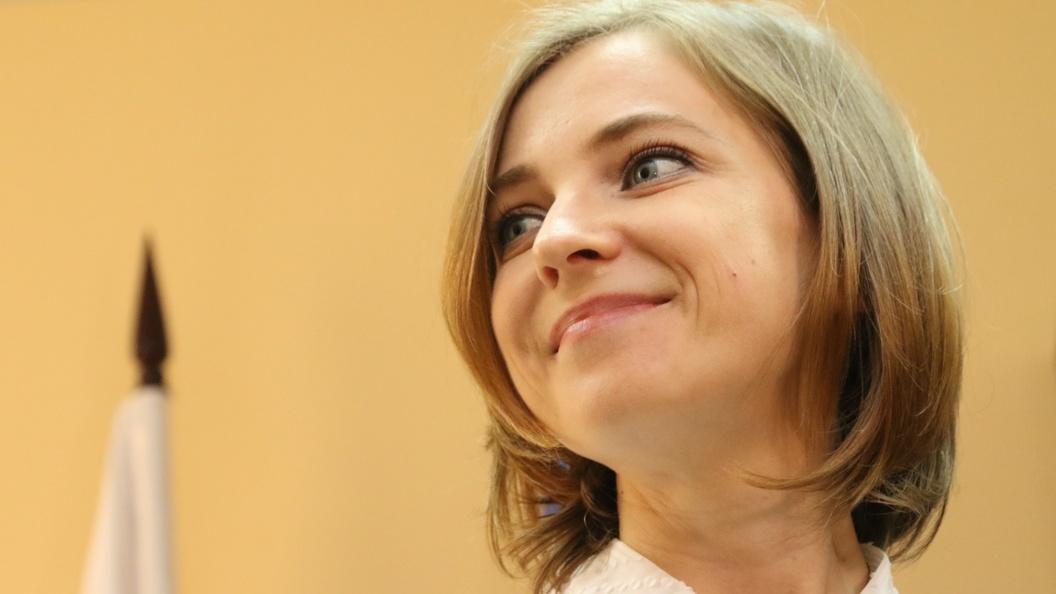 Наталья Поклонская: Защищая святых, я защищаю своих избирателей