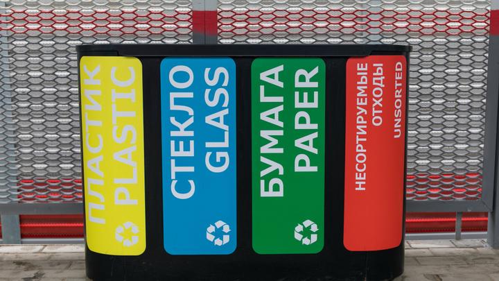Раздельный сбор вторсырья: Как разобраться с ненужным пластиком и макулатурой