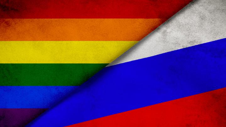 Российские власти готовятся «лечь» под ЛГБТ-повестку?