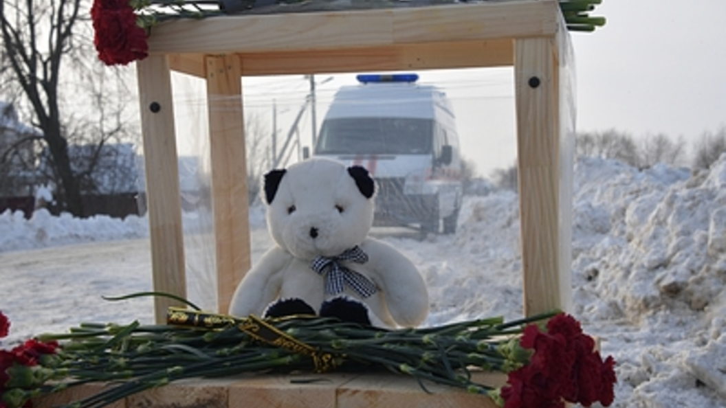 Тело первого опознанного погибшего при крушении Ан-148 выдано родственикам