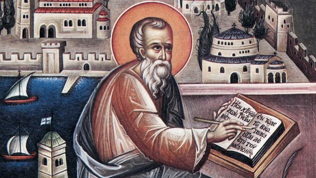 Праведный Николай Кавасила. Православный календарь на 3 июля