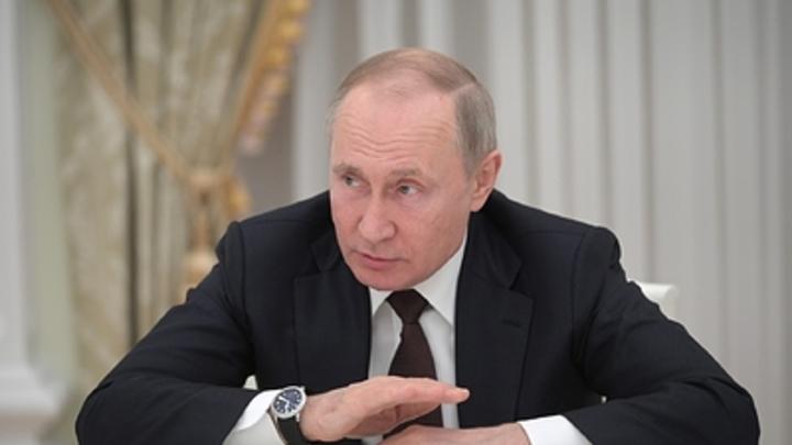 Новое обращение Путина к нации: Когда и о чём