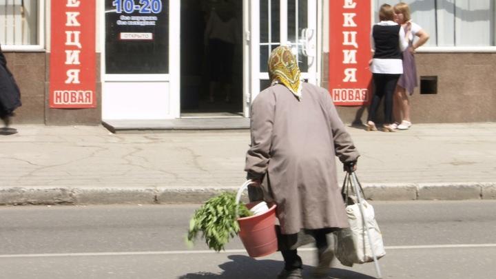 Пенсионный возраст повысят до 70 лет, но... Коммунист и публицист о новом этапе пенсионной реформы