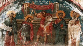 Мученик Савва Стратилат. Православный календарь на 7 мая