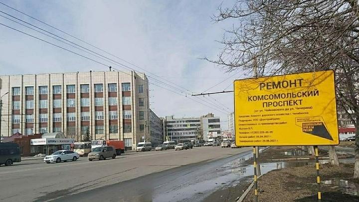 На Комсомольском проспекте в Челябинске выделенные полосы оборудуют видеокамерами