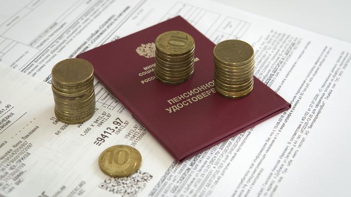Надули более полумиллиона граждан: Вскрыта новая схема мошенничества с пенсионными накоплениями