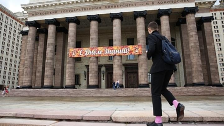 По двое часов на каждой руке: В МГУ поймали странного студента с ножом - источник