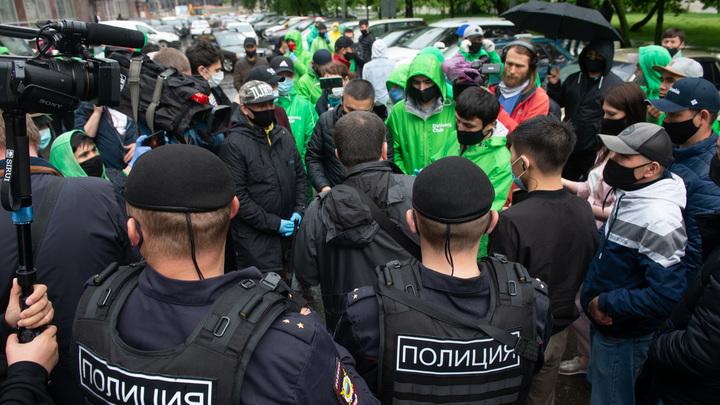 Реакция сервисов доставки после драки курьеров в Москве оказалась одинаковой