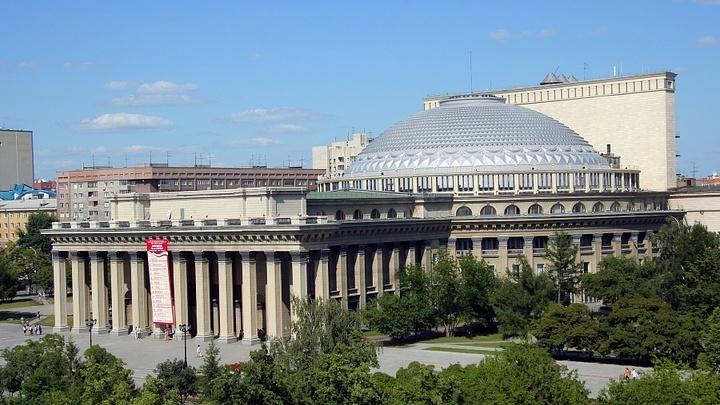 На реставрацию купола Новосибирского оперного театра потратят 1,2 млрд рублей