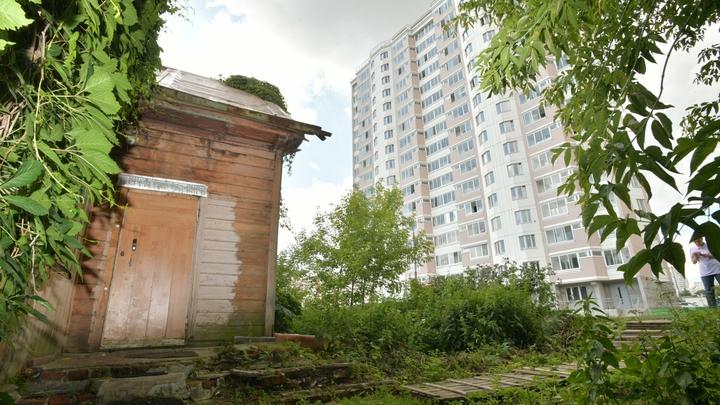 Госдуме предложили законопроект о реновации по всей стране