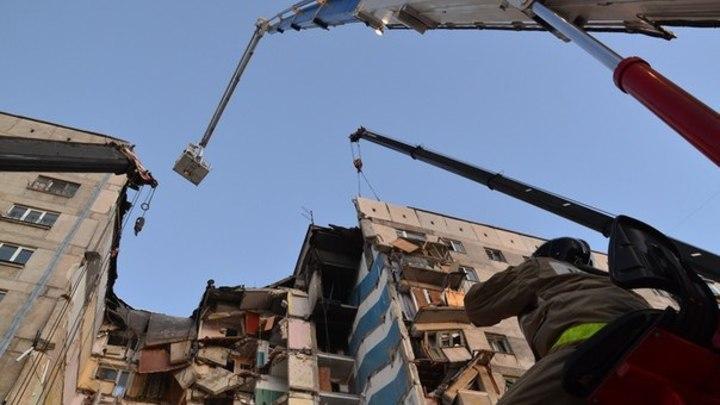 Демонтаж поврежденной части дома в Магнитогорске начнут в среду