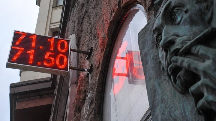 Доллар снова по 60 рублей? Нефтяная сделка, кто выиграл