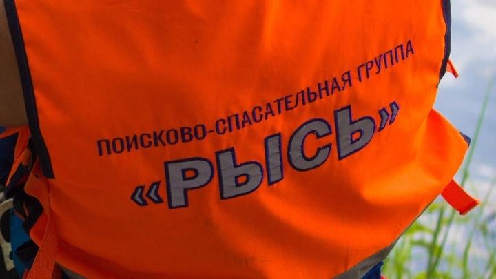 В Нижегородской области пропала 16-летняя девушка