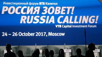Председатель правления ВТБ вспомнил судьбу Алексея Кудрина