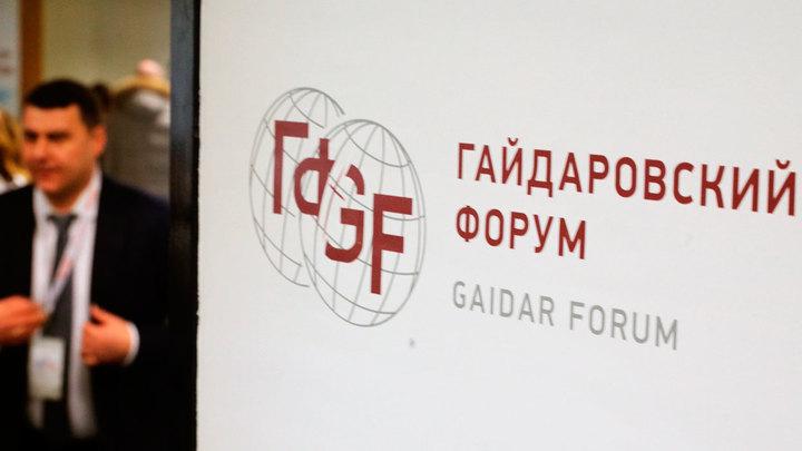 Гайдар-форум: Паранойя и технический кретинизм