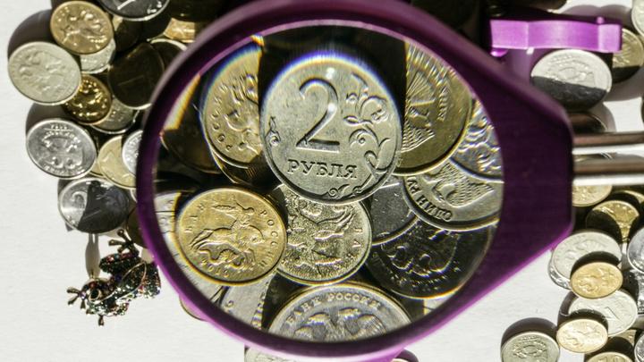 Доходы выросли на доли процента Кудрин рассказал о несбывшихся прогнозах правительства