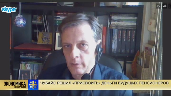 Ян Арт: Слово Чубайс стало для граждан России синонимом слова спасайся
