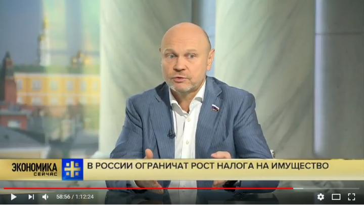 Сергей Катасонов: Пора перестать выжимать налоги из людей