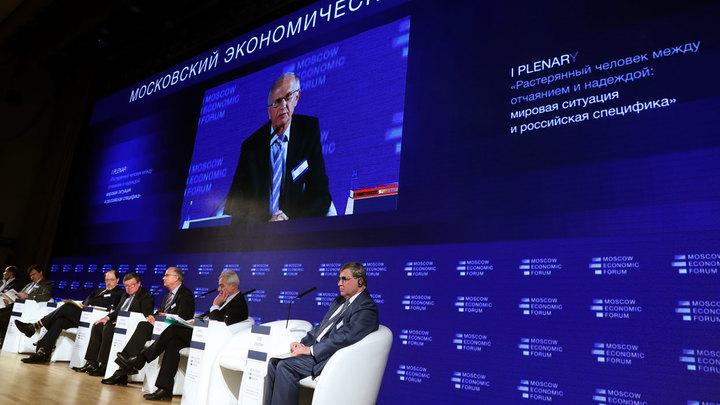 МЭФ: в первый день критиковали макроговорунов