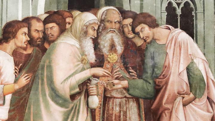 Великая Среда. Православный календарь на 4 апреля