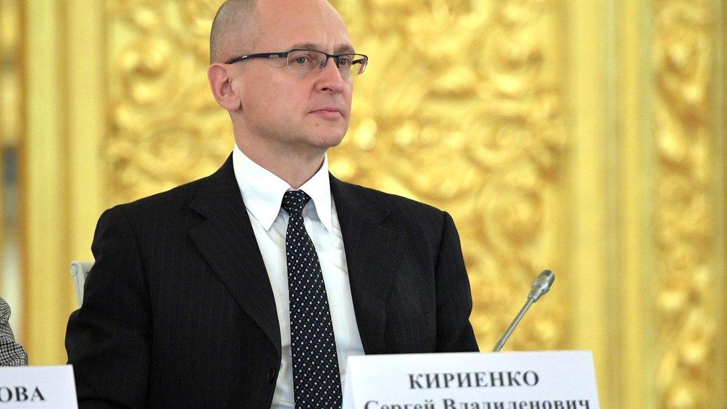 Владимир Путин назначил Сергея Кириенко на новый фронт работ