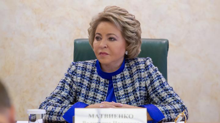 Пригласим мировых спортсменов: Матвиенко предложила, чем ответить WADA на запреты против России