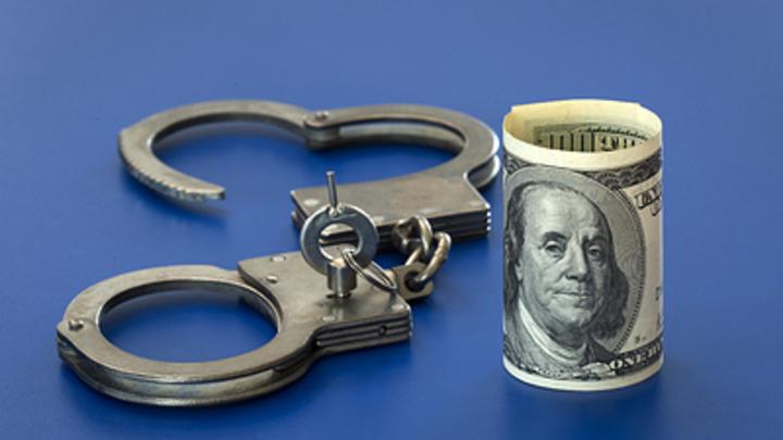 ВБерлине позапросу США арестовали русского  диджея
