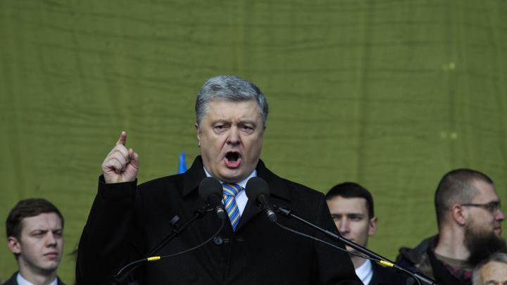 Порошенко грезит о возвращении Крыма и мести Путину после выборов на Украине