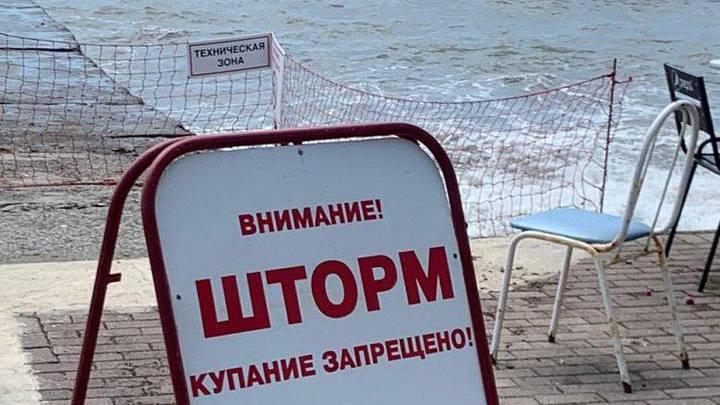 В Сочи отменили штормовое предупреждение