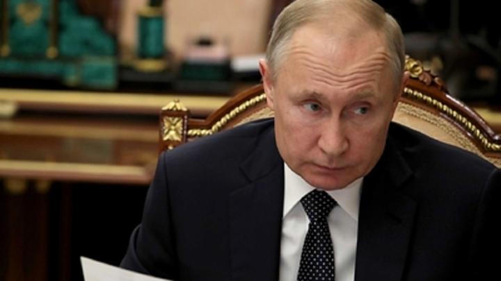 Путин раскрыл свои доходы. Сколько заработал президент, узнаем по закону