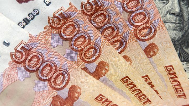 Обгоняют даже Москву: Где в регионах России зарабатывают больше всего - Росстат