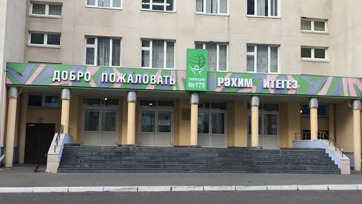 Заседание ЗакСа в Петербурге началось с минуты молчания в память о погибших в Казани