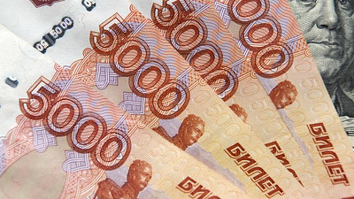 Бедных станет меньше? МРОТ в России предложили считать по-новому