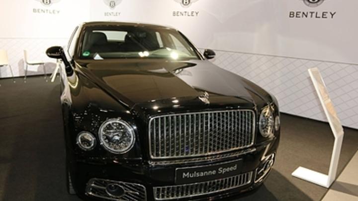 Бентли Хорошавина ушел с молотка за 6,7 млн рублей