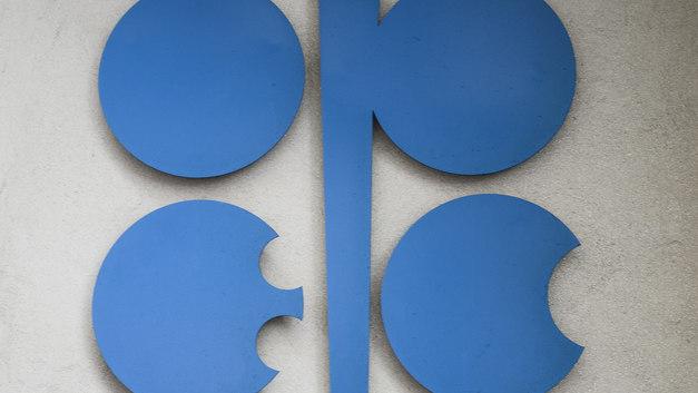 Страны ОПЕК договорились нарастить добычу на 1 млн баррелей в сутки