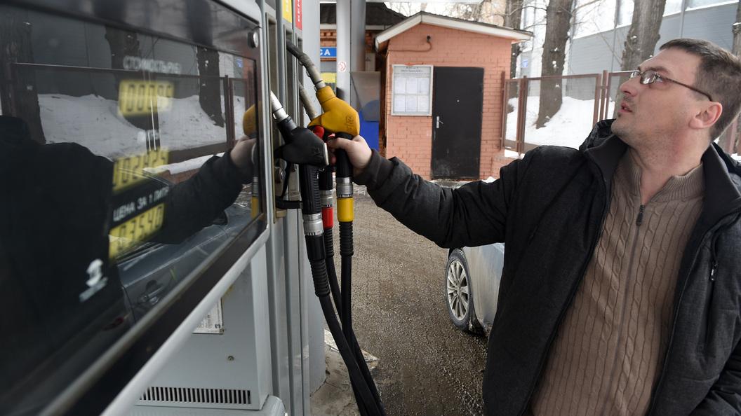 Росстат: средняя цена бензина составляет 40,43 рубля заодин литр