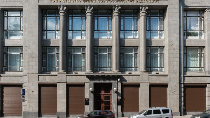 Замминистра финансов Горнин назначен первым заместителем Силуанова