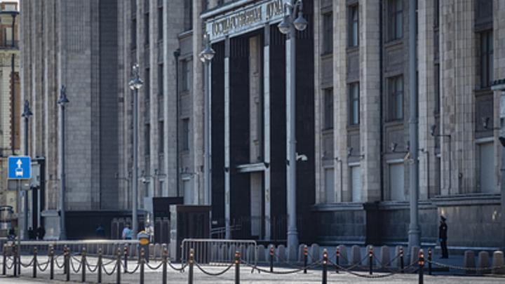 Путин навсегда закрыл коррупционерам путь в депутаты