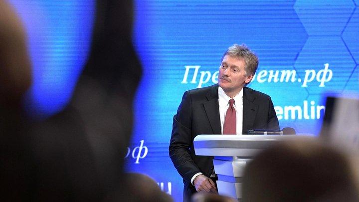 Кремль: Необходимовынудить Киев отказаться отпреступных авантюр