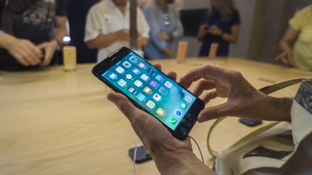 Компания Apple начала свою войну против Ирана