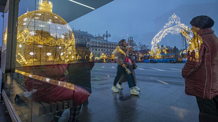 Несвойственно для данного времени года: Синоптик рассказала о погоде на старый Новый год в Москве