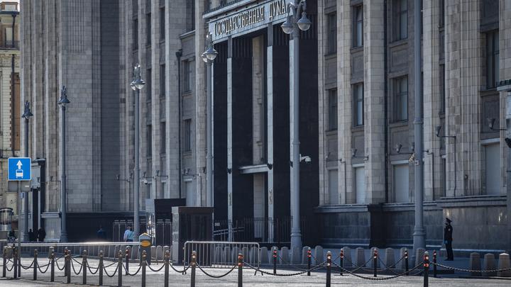Русские - стержень межнационального согласия: Статью 282 УК РФ предложили пересмотреть