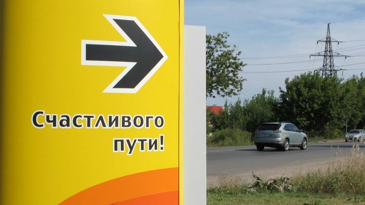 КПРФ внесла в Госдуму поручение по поводу резкого роста цен на бензин