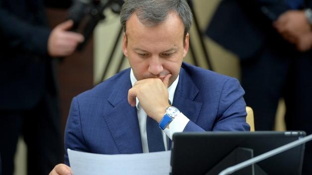 Дворкович предложил ответить на санкции рублем из карманов жителей России