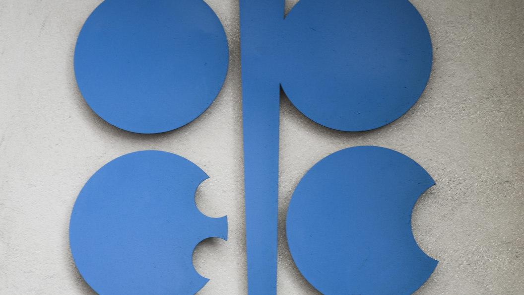 ОПЕК может принять решение обувеличении добычи нефти