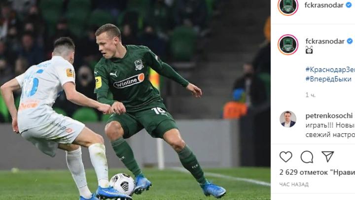 Краснодар на своем поле вничью сыграл с Зенитом в матче РПЛ
