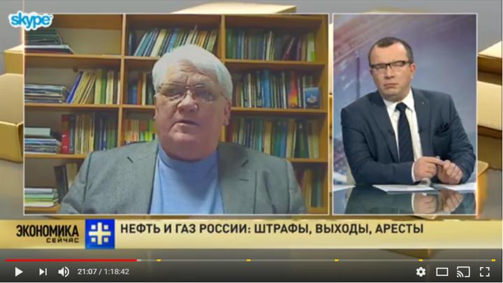 Эксперт о прекращении сотрудничества Роснефти с Exxon: Это очень печально